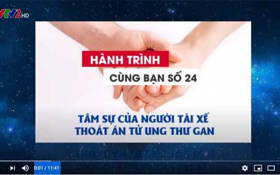VTV2 HTCB – TÂM SỰ CỦA NGƯỜI TÀI XẾ THOÁT ÁN TỬ UNG THƯ GAN – (Anh QUYẾT – SĐT: 0335190976)